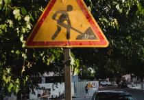 В Астрахани капитально ремонтируют улицу Маркина