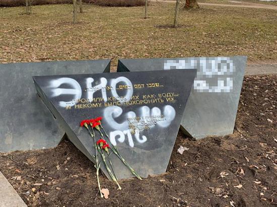 Полиция задержала подозреваемого в осквернении памятника жертвам нацизма студента колледжа