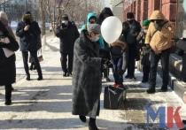 В начале марта Наталья Мамедярова устроила «похороны экологии» у краевого правительства