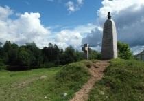 Андреаполь Тверской области попал в список альтернативных направлений на майские праздники