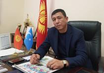 Национальная самобытность: О жизни уйгуров в Кыргызстане