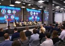 На конкурс Startup Tour в Краснодаре поступили заявки из 22 городов – от Барнаула до Ферганы