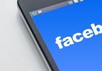 Facebook перепутал название французского города с оскорблением
