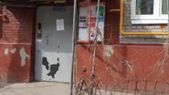 Появилось видео квартиры, где задержали убийцу Алика Рыжего