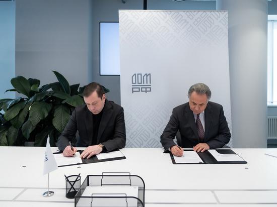 Мутко и Островский подписали меморандум и обсудили Реадовский парк в Смоленске