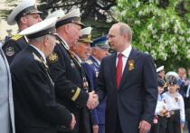 Президент России Владимир Путин во время заседания попечительского совета Российского географического общества (РГО) высоко оценил роль США в деле разгрома нацизма