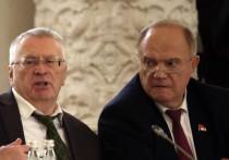 Лидер КПРФ Геннадий Зюганов резко отреагировал на заявление своего давнего оппонента, лидера ЛДПР Владимира Жириновского