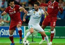 14 апреля «Ливерпуль» примет «Реал» в ответном матче 1/4 финала Лиги чемпионов