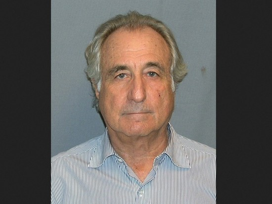 Финансист был приговорен к 150 годам заключения
