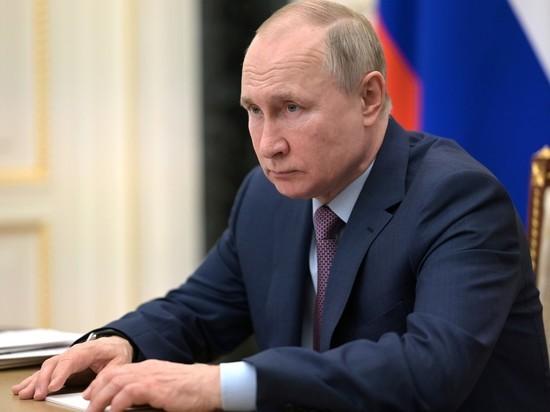 Названо вероятное место проведения саммита Путина и Байдена