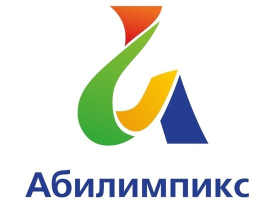 В Смоленской области дан старт региональному этапу «Абилимпикса»