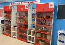 Центр коми-пермяцкой культуры в Кировской области откапиталят по нацпроекту