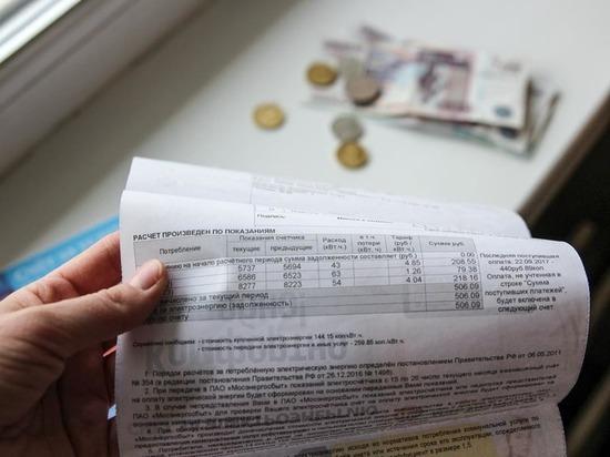 В законопроект о гарантированном минимальном доходе будет внесена поправка