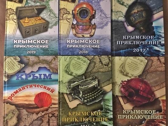 """""""Крымское приключение-2021"""": литературный конкурс нового сезона"""