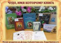 В Крыму отметят Всемирный день книг и авторского права