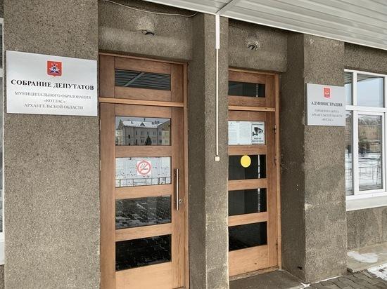 Областной чиновник давит на членов конкурсной комиссии по выборам мэра Котласа
