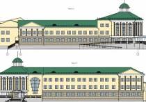 В Усть-Алданском районе Якутии построят новую школу