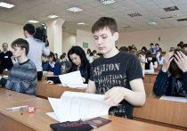 Школьники Башкирии стали призерами Всероссийской олимпиады по экологии