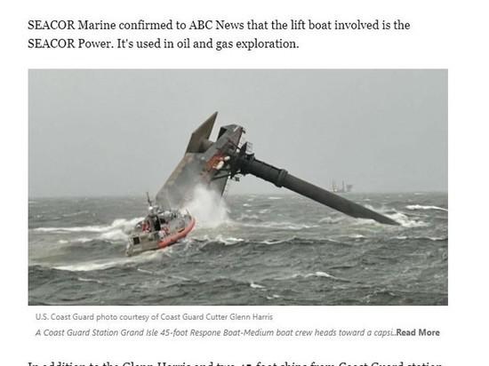 В Мексиканском заливе продолжились поиски рабочих после опрокидывания судна-подъемника