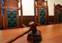 В Якутии суд присяжных приговорил убийцу к 13 годам заключения