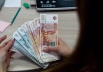 Томск за первый квартал 2021 году получил 1,5 млрд доходов