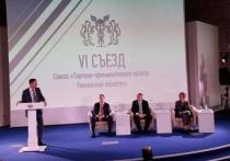 Тюменская область будет сотрудничать с Торгово-промышленной палатой РФ