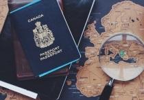 Опубликованы рейтинги самых лучших и самых худших паспортов для путешествий в 2021 году