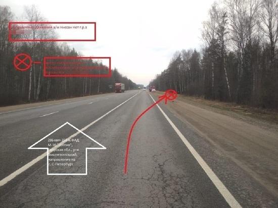 Полиция опубликовала схему смертельного ДТП в Тверской области