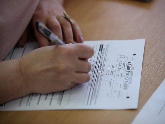 180 псковских выпускников прошлых лет намерены сдать ЕГЭ в этом году