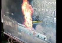 В четверг, 15 апреля, на улице Садовой в барнаульском селе Лебяжье произошел пожар на АЗС