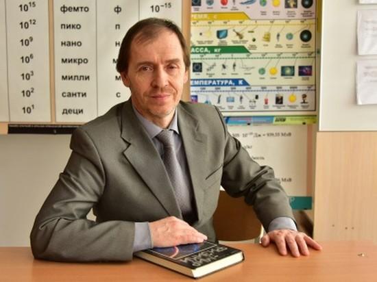 Югорский педагог стал заслуженным учителем России