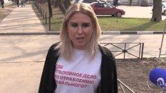 Любовь Соболь прибыла в суд в провокационной майке: видео