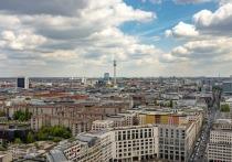Германия: Федеральный конституционный суд отменил предельные ставки за аренду квартир