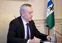 Губернатор Новосибирской области Андрей Травников 15 апреля 2021 заявил, что в регионе не планируется отменять действующие коронавирусные ограничения