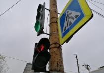 В Тульской области в местах концентрации ДТП установят 13 камер видеофиксации нарушений ПДД