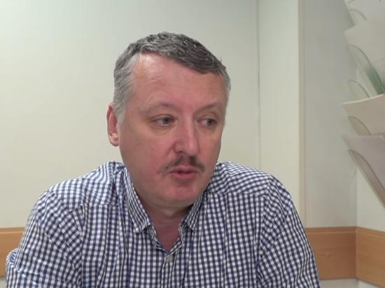 Стрелков: война будет, и ДНР с ЛНР обречены без помощи
