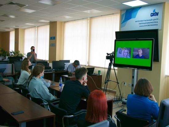 В Архангельске началась подготовка к фестивалю книги «Белый июнь»
