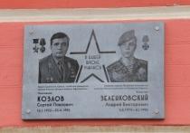 В Калуге на школе №6 открыта памятная доска в честь двух героев-десантников
