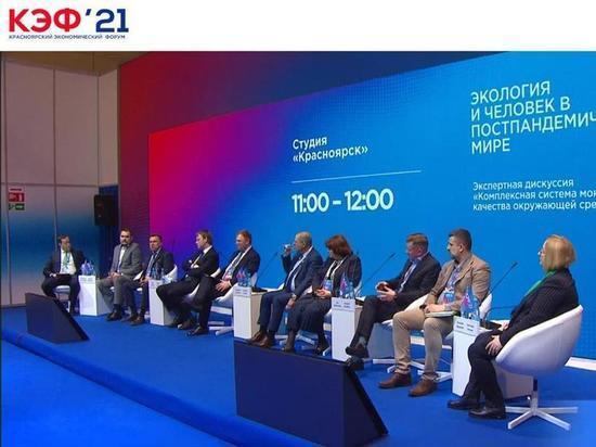ПОРА приняла участие в обсуждении единой системы комплексного экологического мониторинга