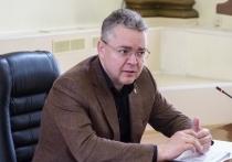 Ставропольский губернатор: программу переселения из ветхого жилья выполнить досрочно