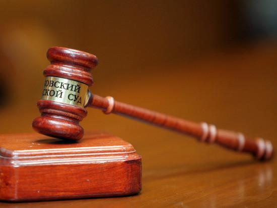 Автоинспекторов, которые помогали будущим водителям пройти процедуру сдачи экзаменов,   отправил за решетку Балашихинский городской  суд