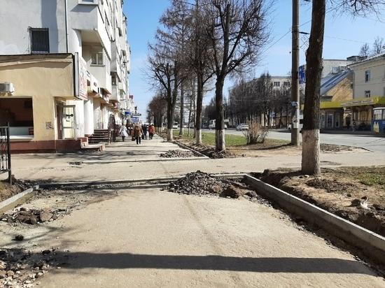В Йошкар-Оле благоустроят тротуары вдоль Ленинского проспекта