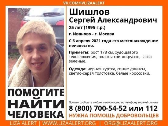 В Ивановской области пропал 25-летний худощавый мужчина