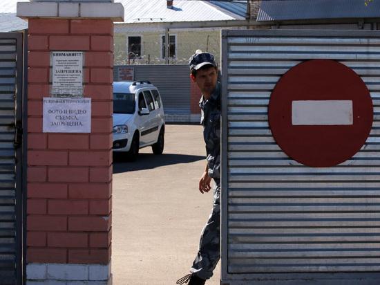 Попытки ограничений со стороны ФСИН признаны незаконными