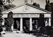 Российское военное ведомство обнародовало в рамках проекта «Без срока давности» архивные документы времен Великой Отечественной войны