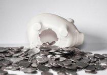 Граждане РФ назвали комфортную сумму сбережений