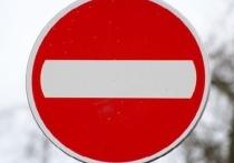 В течение пяти дней будет перекрыто движение по улице Омулевского в Иркутске