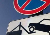 Парковку у набережной Владивостока запретили