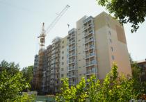 Сергей Цивилёв назвал рост цен на жильё в Кузбассе плановым