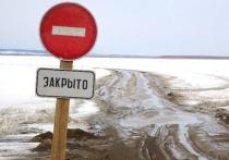 В Якутии закрыт проезд по временному автозимнику Лабыдьа - Батамай